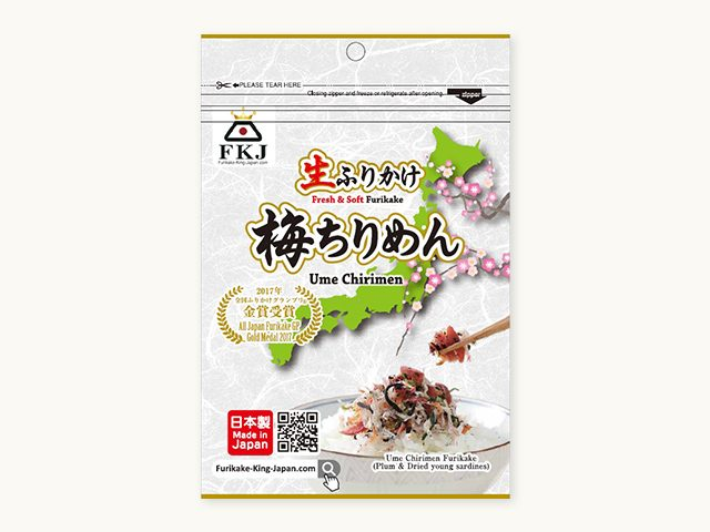 Ume Chirimen 60g(for consumer use)