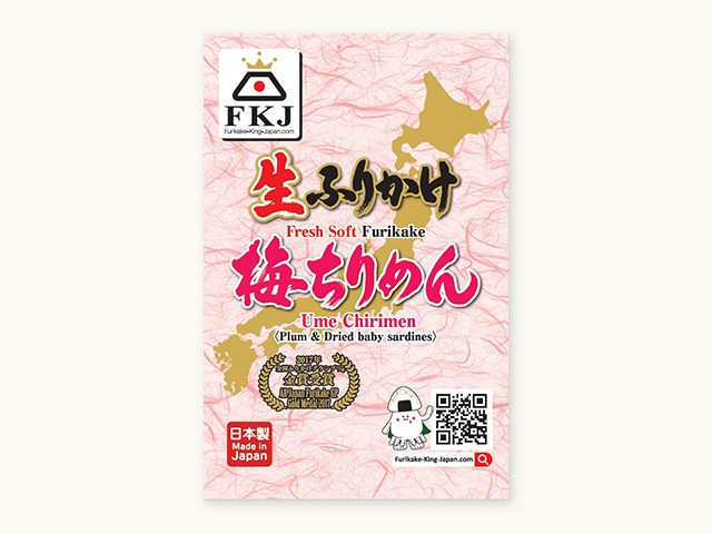 Ume Chirimen 500g(for business use)